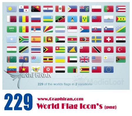 تصویر پرچم کشور های مختلف