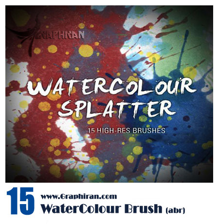 watercolour brush