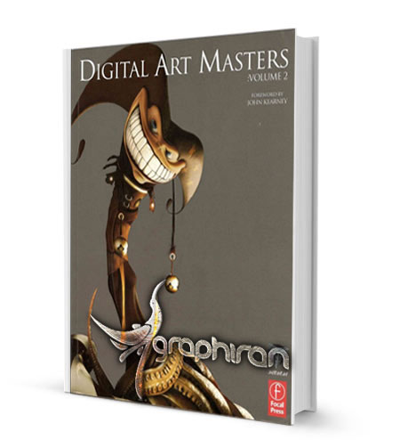digital art masters 2