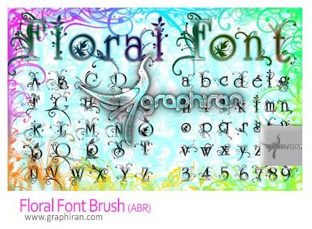 floral-font-brushes