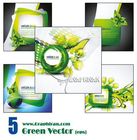 وکتور سبز