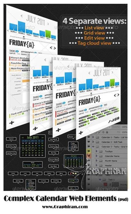 عناصر وب برای ساخت تقویم