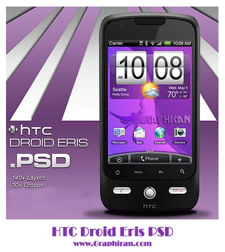 HTC-Eris-Smartphone-PSD