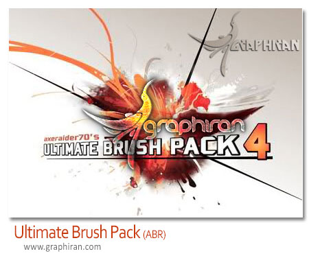 brush pack