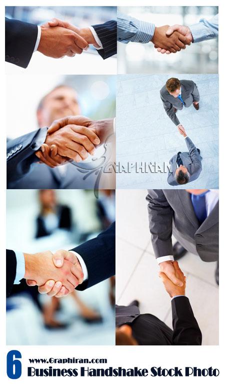 businesshand تصویر استوک دست دادن کارمندان – شماره 4