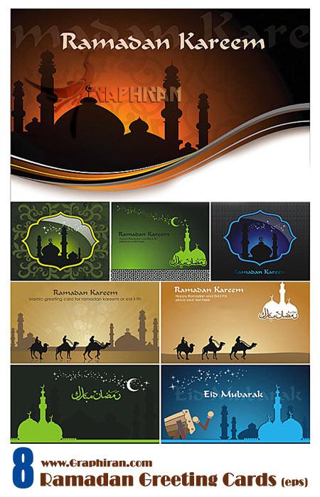 وکتور کارت تبریک ماه رمضان