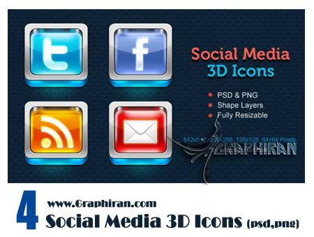 آیکون شبکه اجتماعی 3 بعدی