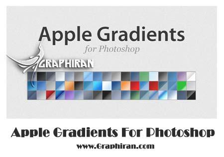 گرادیان رنگ محصولات apple برای فتوشاپ