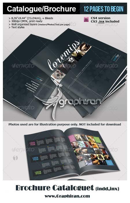 brochore نمونه آماده و لایه باز بروشور و کاتالوگ برای Adobe InDesign