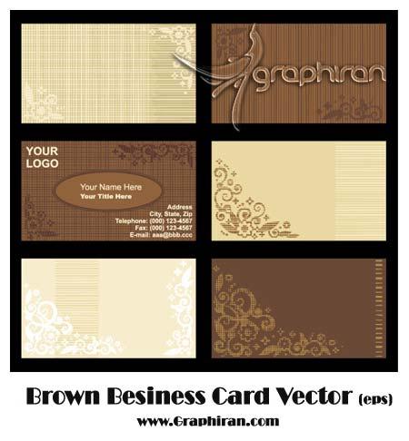 کارت ویزیت ساده و قهوه ای رنگ