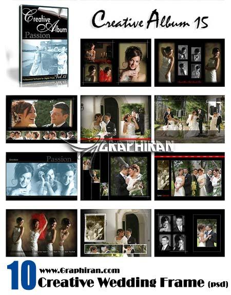 دانلود فون و فریم آلبوم دیجیتال عروسی