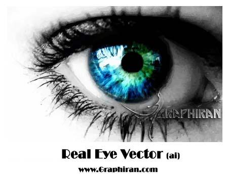 وکتور چشم واقعی و زیبا