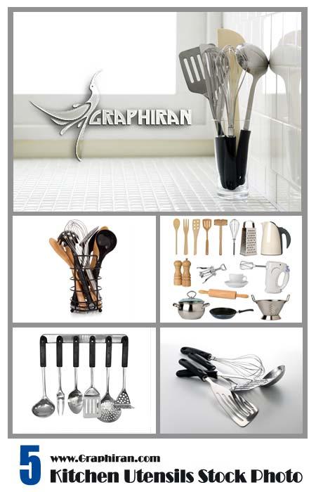 kitchen عکس لوازم آشپزخانه شماره 11 | Kitchen Utensils Stock Photo