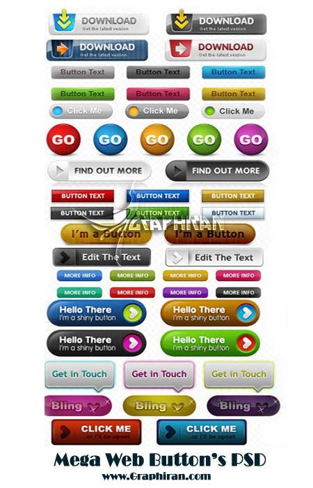 مجموعه دکمه های وب حرفه ای