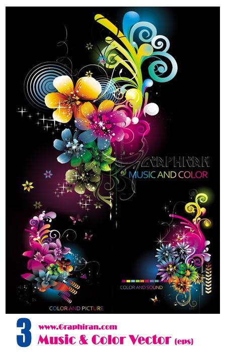 وکتور گل رنگ و موسیقی