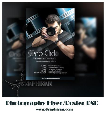 پوستر تبلیغاتی عکاسی