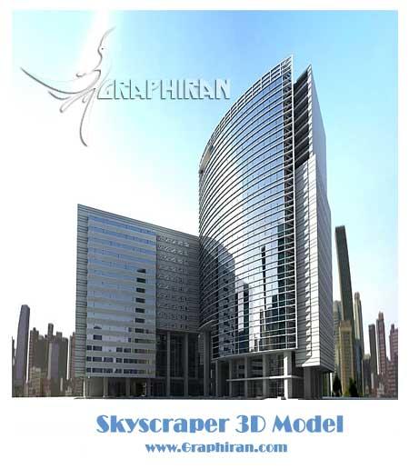 مدل 3 بعدی آسمان خراش