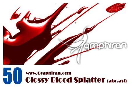 براش خون براق