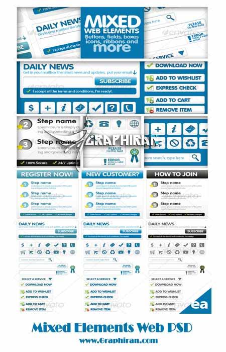 فایل لایه باز عناصر وب مختلف