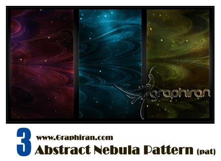 پترن انتزاعی کهکشان برای فتوشاپ