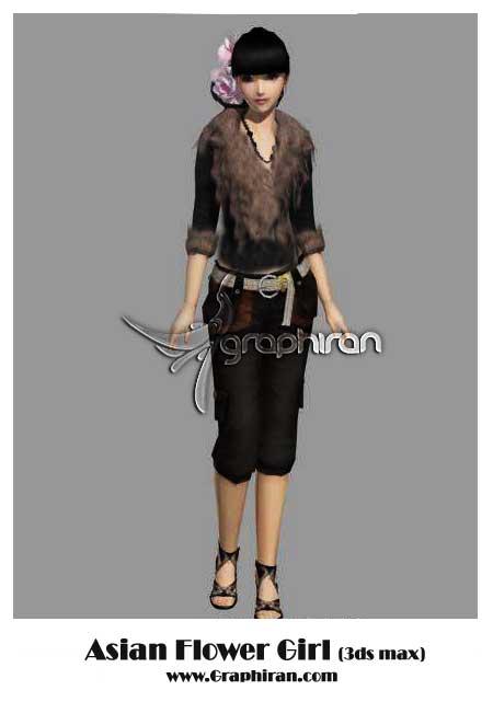 مدل 3 بعدی دختر آسیایی