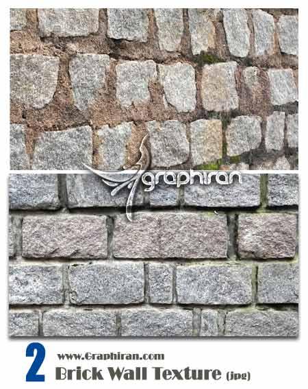 تکسچر دیوار سنگی