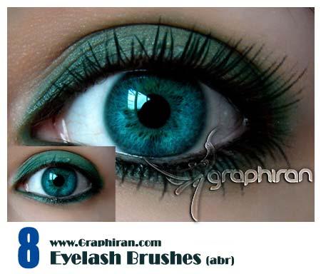 eyeleash brush