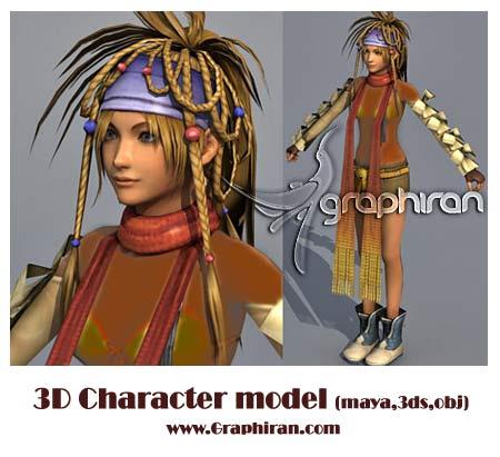 مدل شخصیت 3 بعدی