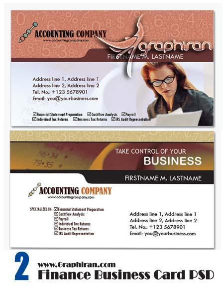 کارت ویزیت شرکت حسابداری و تجاری