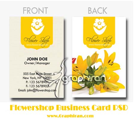 florist business cards 6a کارت ویزیت لایه باز و شیک گلفروشی شماره 40