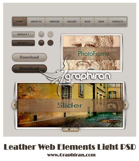 عناصر وب با استایل چرم