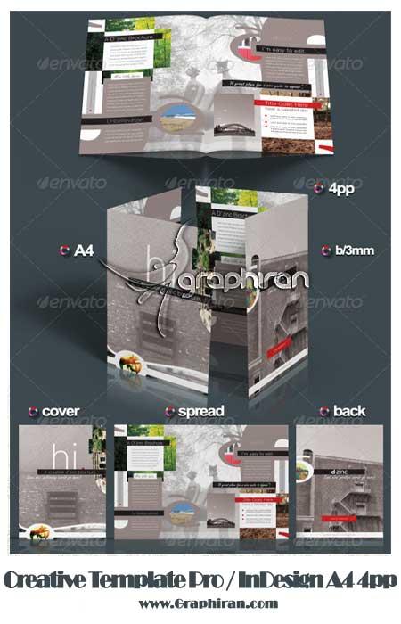 protemplate دانلود قالب بروشور لایه باز و حرفه ای برای Adobe InDesign