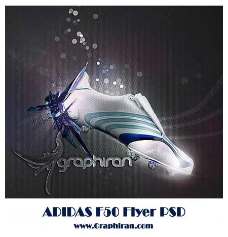 Adidas F50 PSD L نمونه آماده و لایه باز پوستر تبلیغات آدیداس برای کتانی F50