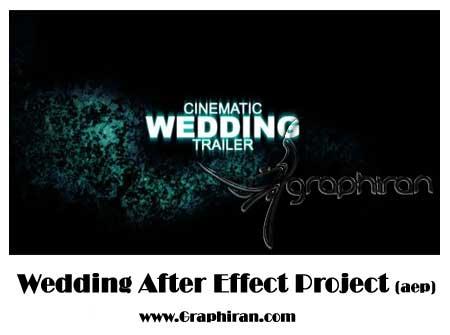 پروژه آماده افترافکت عروسی