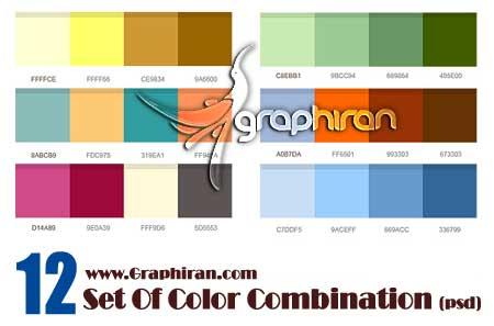 مجموعه ترکیب رنگ ها