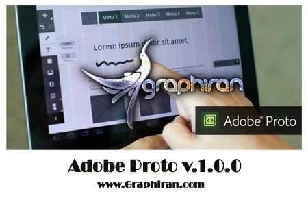Adobe-Proto-v.1.0.0