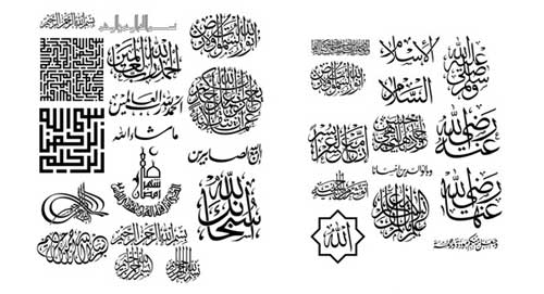 Islamic_Brushes