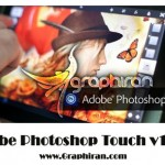 فتوشاپ اندروید Adobe Photoshop Touch 1.7.7 + Phone 1.3.7 + Express Premium 3.1.139
