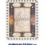 طرح اسلیمی سنتی ایرانی بسیار زیبا | Persian Arabescue