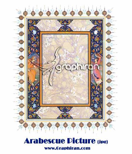 arab طرح اسلیمی سنتی ایرانی بسیار زیبا | Persian Arabescue