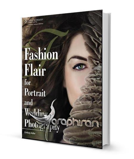 fashiflair دانلود کتاب الکترونیک آموزش عکاسی عروسی و پرتره