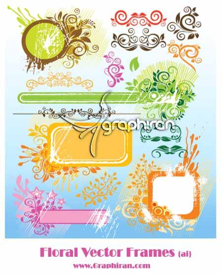 frame وکتور حاشیه و کادر با نقش گل و بوته | Floral Frame Vector