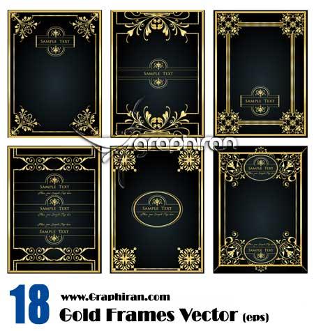 goldframe قاب و کادر وکتور طلایی رنگ | Golden Frame Vector