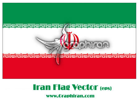 iran-flag-vector