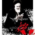 وکتور پوستر مذهبی محرم و صفر با عکس امام خمینی ره و خوشنویسی