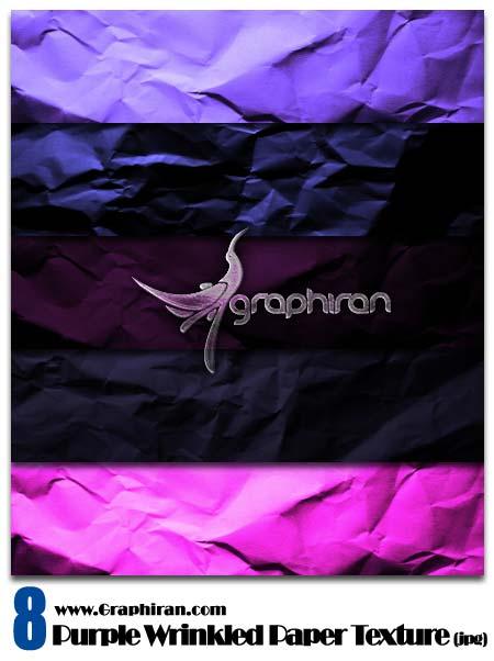 purple-tones-wrinkled-paper