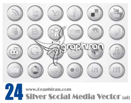 social آیکون شبکه های اجتماعی خاکستری در فرمت وکتور AI