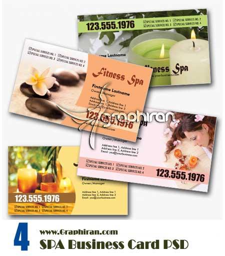 کارت ویزیت لایه باز سالن ماساژ و زیبایی | SPA Business Card