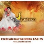دانلود فون psd عروس و داماد زیبا و کاملا حرفه ای شماره ۸