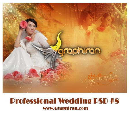 Wedding Psd